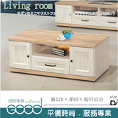 《固的家具GOOD》103-01-AF 鄉村風白橡木雙面大茶几