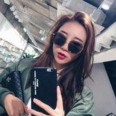 太陽鏡 情侶偏光眼鏡 大框圓形炫彩墨鏡【非凡上品】z323