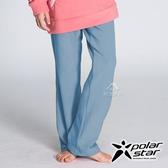 PolarStar 兒童 刷毛保暖長褲『藍色』 P18425 戶外│休閒│登山│露營│機能│刷毛│童裝│兒童