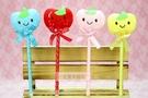 一定要幸福哦~~蘋果造型筆、愛心造型筆、婚禮小物、送客禮、二次進場