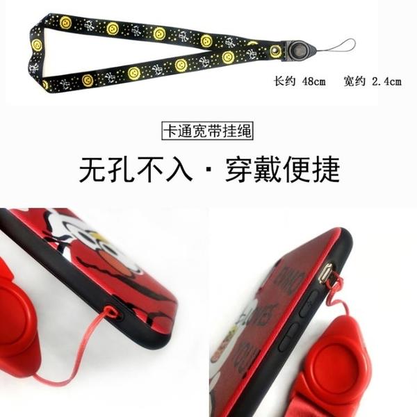 蘋果手機掛繩ins風手機殼掛脖繩子女款韓版通用寬繩兩用可拆