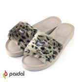 Paidal 華麗豹紋皮草一片式膨膨氣墊美型厚底拖鞋涼鞋-時尚灰