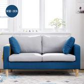 布藝沙發 北歐雙人小沙發簡約客廳陽台出租房小戶型三人兩人經濟型xw