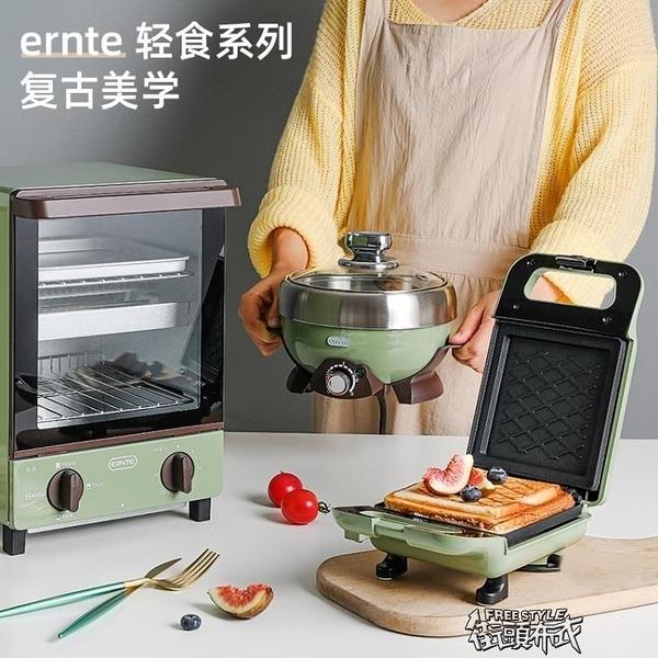 烤麵包機 德國ernte三明治早餐機多功能輕食吐司壓烤機網紅烤面 【快速出貨】