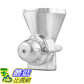 [美國直購] KitchenAid KGM 攪拌機配件 Stand-Mixer Grain-Mill Attachment 穀物 處理機