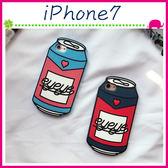 Apple iPhone7 4.7吋 Plus 5.5吋 易開罐造型背蓋 創意罐頭手機殼 立體矽膠保護套 愛心手機套 保護殼