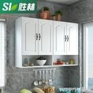 壁櫃定制廚房吊柜墻壁柜墻上儲物柜掛柜收納柜浴室臥室書房壁櫥陽臺柜特賣LX