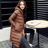 羽絨外套 中長款-時尚純色修身保暖女夾克2色73it159[時尚巴黎]