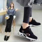 運動鞋 加絨新款冬季跑步鞋韓版氣墊百搭黑色內增高休閒鞋子 df9482