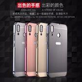 秋奇啊喀3C配件--華碩Zenfone5Z電鍍金屬邊框拉絲紋手機殼ZS620KL硬殼ZE620KL男女