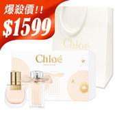 Chloe Mini Chloe 小小雙氛派對禮盒同名淡香精20ml+芳心之旅淡香精20ml(附贈紙袋)【UR8D】