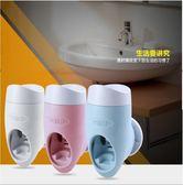 衛生間全自動擠牙膏器抖音套裝兒童懶人擠牙膏神器刷牙擠壓式成人 LannaS