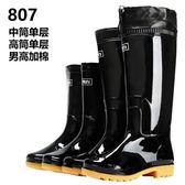 回力雨鞋男士水鞋雨靴男款防水鞋高筒中筒低筒短筒套鞋膠鞋水靴男歐歐流行館