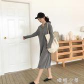 孕婦秋裝2018新款韓版時尚上衣中長款孕婦洋裝長袖寬鬆衛衣長裙 嬌糖小屋