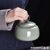 茶葉罐豪峰哥窯陶瓷密封罐存儲罐鐵觀音儲普洱禮盒裝LX 晶彩