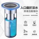 【304地漏芯】 衛浴室排水管不鏽鋼濾水...