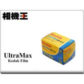 ★相機王★Kodak Ultramax 400 彩色底片