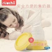 吸乳器母乳收集器漏奶集奶器拔奶器接奶器手動吸奶器自動集乳器吸乳
