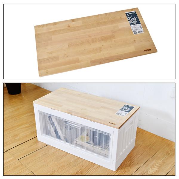 樹德/收納/蓋子/置物箱【W-6432】 livinbox 貨櫃椅樺木上蓋