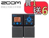 【缺貨】ZOOM G1on 電吉他專用綜合效果器 原廠公司貨  一年保固【Guitar Effects Pedal】
