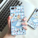 iPhoneX手機殼 可掛繩 日韓方形愛麗絲 矽膠軟殼 蘋果iPhone8X/iPhone7/6Plus
