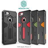 NILLKIN Apple iPhone 7 悍將 II 保護套 軟硬雙材質 全包邊 保護殼