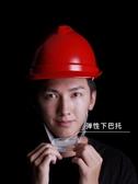 安全帽 abs安全帽工地國標頭盔工程夏季透氣領導施工建筑男定制logo印字 宜品