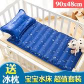 夏季寶寶水床水墊冰坐墊兒童降溫水坐墊冰涼墊大號註水涼墊水床墊 igo卡洛琳