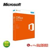 最後現貨大降價~好禮送加碼送~ 微軟 Microsoft Office 2016 家用中文版 OFFICE2016