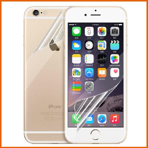 【Love Shop】Apple iPhone 6/Apple iPhone 6 plus蘋果I6手機屏幕貼膜保護膜高清磨砂鑽石貼膜