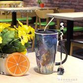 韓版創意四季風景馬克杯辦公室帶蓋勺大容量陶瓷杯女學生喝水杯子『韓女王』