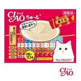 【CIAO】啾嚕肉泥-鮪魚綜合口味14g*40條SC-131(D002B61)