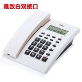 TCL電話機 79掛壁掛式 家用辦公有線座機免電池雙接口IP 固定電話 3C公社