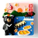 【收藏天地】台灣紀念品專賣*立體黑熊風景冰箱貼-日月潭  磁鐵 送禮 文創