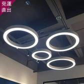 吊燈 辦公室LED圓形圓環吊燈環形工業風個性創意辦公室酒店工程吊燈具80公分