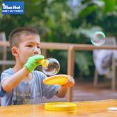 藍帽子泡泡抖音同款玩具手動兒童吹不破的大彈力無毒吹泡泡機神器 滿天星