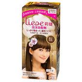 Liese莉婕泡沫染髮劑-栗子棕色【康是美】