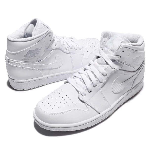 *Nike Air Jordan 1 Mid 全白 喬丹 1代 飛人 跳跳人 AJ1 男鞋 554724-104