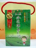 健康族~天然冷泡綠茶(茶包)3公克×30包/盒~特惠中~