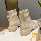 短靴女薄款平底鏤空馬丁靴厚底網紗涼靴透氣靴子【慢客生活】