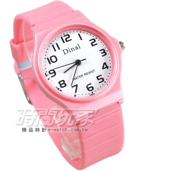 Dinal 時尚數字 簡單腕錶 防水手錶 數字錶 男錶 女錶 學生錶 中性錶 粉紅 D1307粉紅