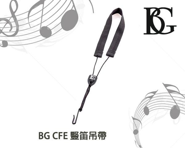 【小麥老師樂器館】BG CFE 豎笛吊帶 彈性掛繩 豎笛 吊帶