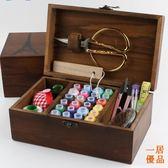 針線盒 針線包 針線收納盒 工具 針線盒