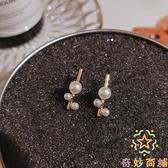 簡約珍珠耳釘潮小巧韓國耳環女氣質純銀高級感耳飾【奇妙商鋪】