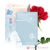 法國玫瑰保濕美膚隱形面膜 10入盒裝-Annie`s Way保濕面膜