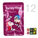 哈妮來.紫色隨手包保險套系列-超值12號...
