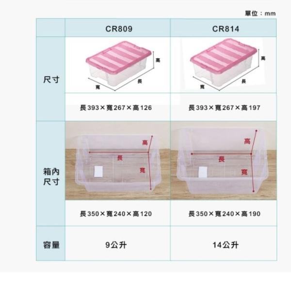 KEYWAY  常用收納盒9L  CR-809