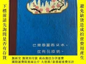 二手書博民逛書店文革精裝筆記本罕見日記本 內有毛主席語錄,林題被粘上了,未用Y1