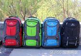登山包 背包男行李旅行包超大容量雙肩包書包男旅游時尚潮流戶外登山包