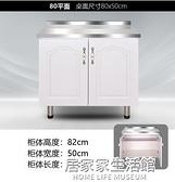 簡易櫥櫃租房用組裝經濟型農村家用廚房灶臺一體不銹鋼水槽放碗櫃 全館免運